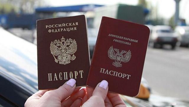 Паспортизация в ОРДЛО: правозащитники сообщили сколько роздано паспортов РФ и «ЛДНР»