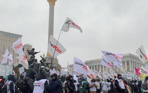 Предприниматели вышли на Майдан: анонсирован марш