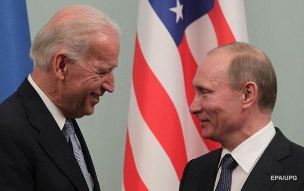 Первые подарки Джо Байдена Владимиру Путину