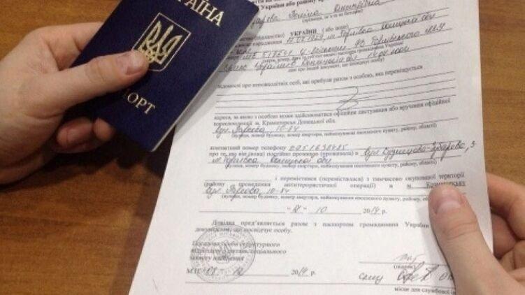 С 1 сентября в Украине перестанут требовать бумажные документы – Минцифры