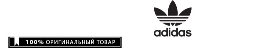 Почему так популярны кроссовки Adidas