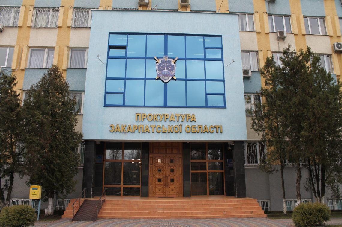 Агітатор-сепаратист із Закарпаття отримав вирок суду: подробиці справи