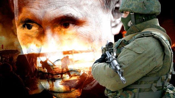 «Помни, кто начал войну»: семь лет продолжается российская агрессия в Украине. ВИДЕО