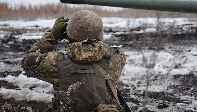 Потери Украины из-за оккупации Донбасса оценили в 375 миллиардов