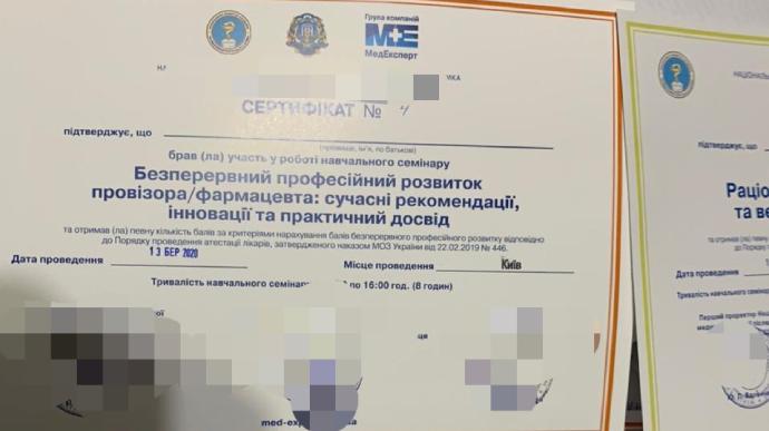 «Студент-відмінник» здавав іспити за майбутніх лікарів: У Києві спалахнув скандал. ( Фото)