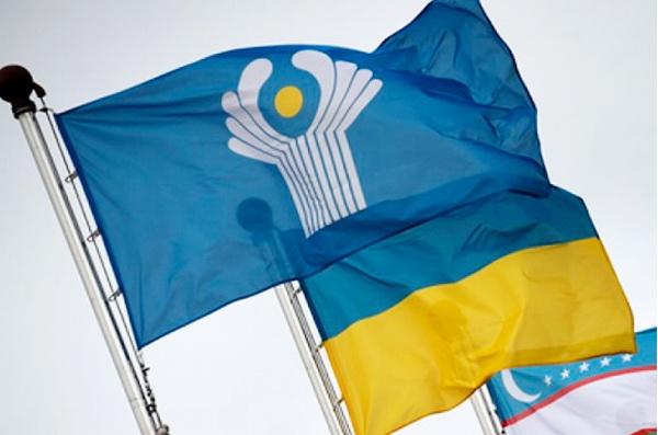 Украина вышла из соглашения в рамках СНГ: названы причины