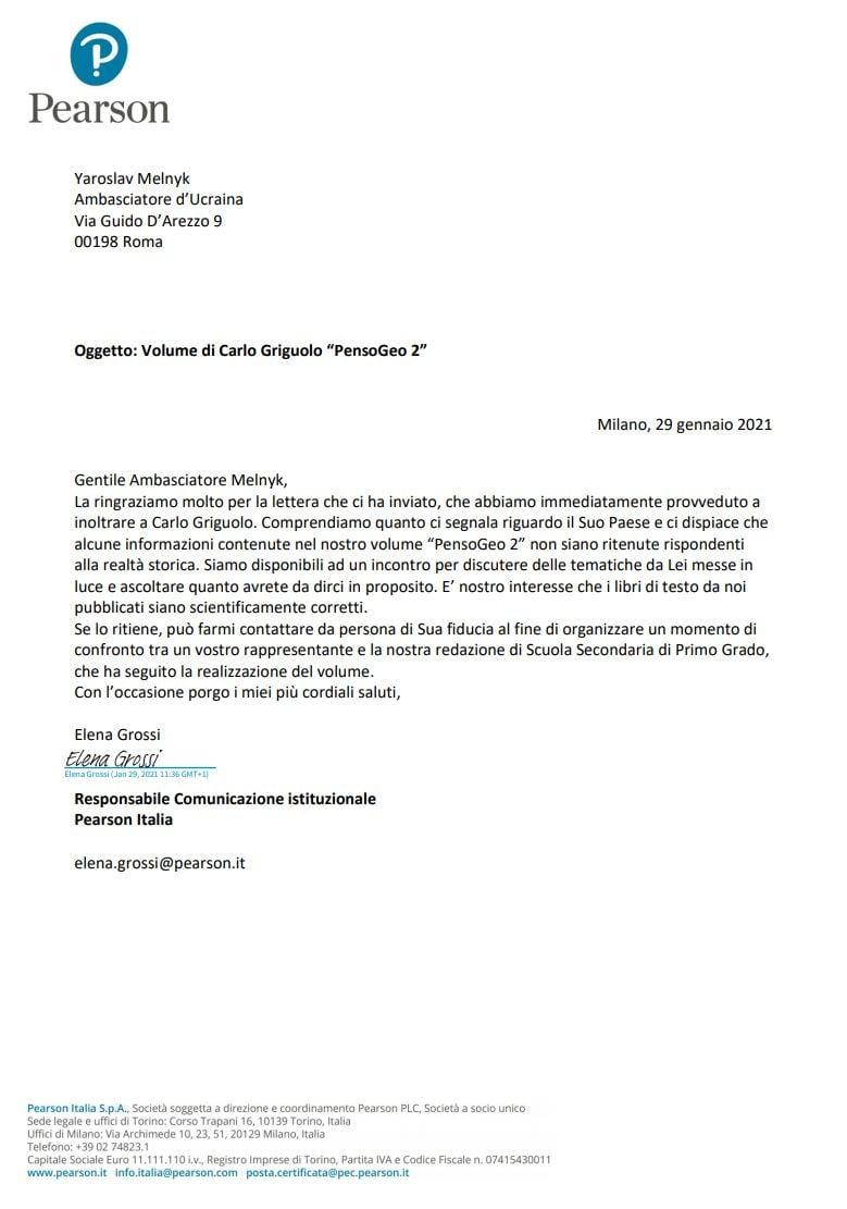 Итальянское издательство извинилось за фейки об Украине в учебнике по географии