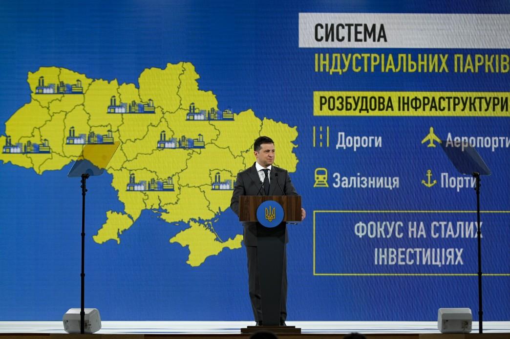 Зеленский анонсировал строительство нового гражданского аэропорта на Донбассе