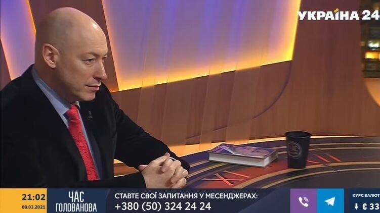 Гордон обещает на грядущий понедельник тяжкие испытания для Украины
