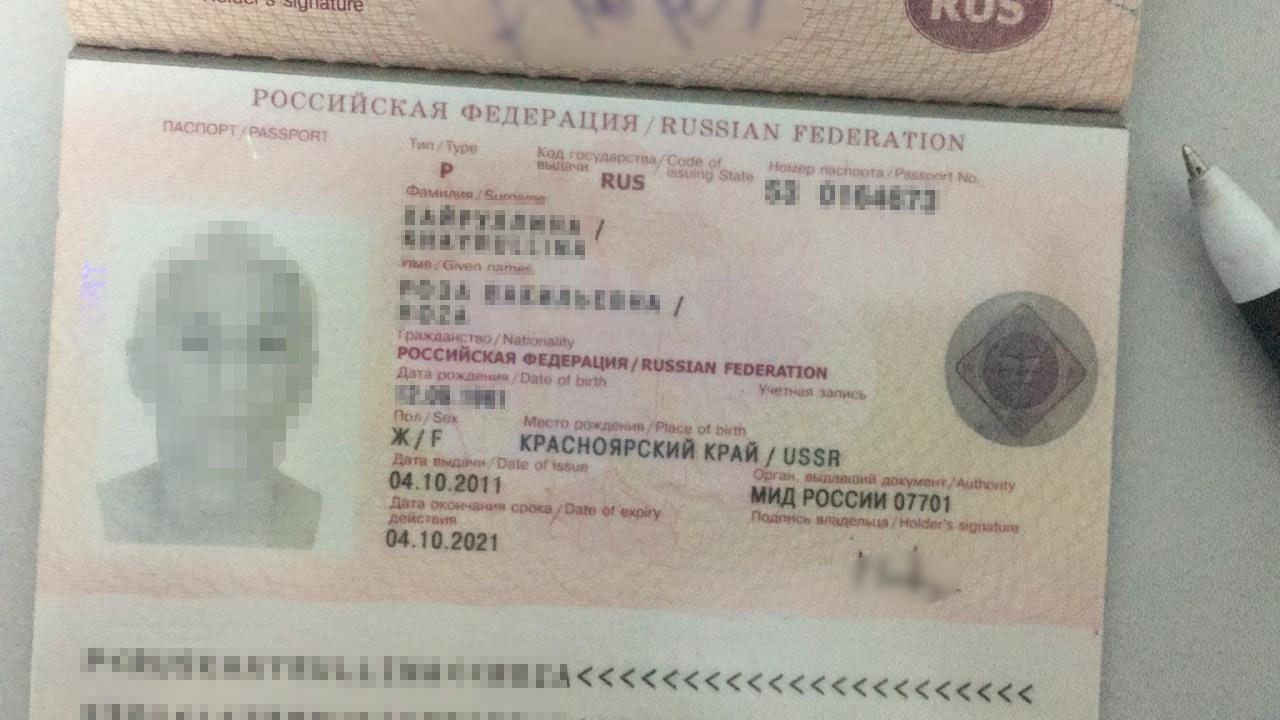 Прикордонники заборонили в'їзд в Україну ще одній акторці із РФ: названа причина
