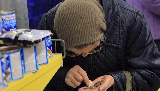 Соромно перед українськими пенсіонерами. «Мені 66 років. В Ізраїлі я не працювала жодного дня. Ізраїль виплачує мені 860 доларів на місяць на життя і ще 230 на знімання житла ….просто так, тому що я ізраїльтянка »