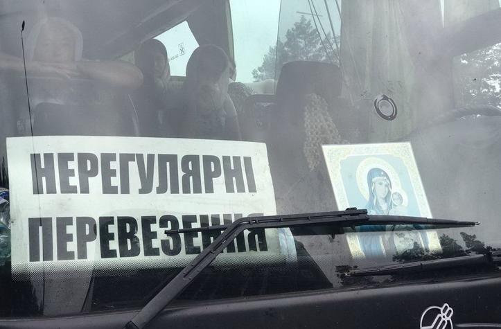 УПЦ МП влаштовує перевірку мобілізації прихожан для реалізації «чорногорського сценарію»