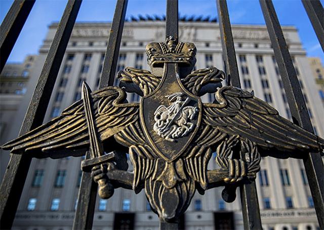 В России отменили приказ о рассекречивании архивов времен Второй мировой