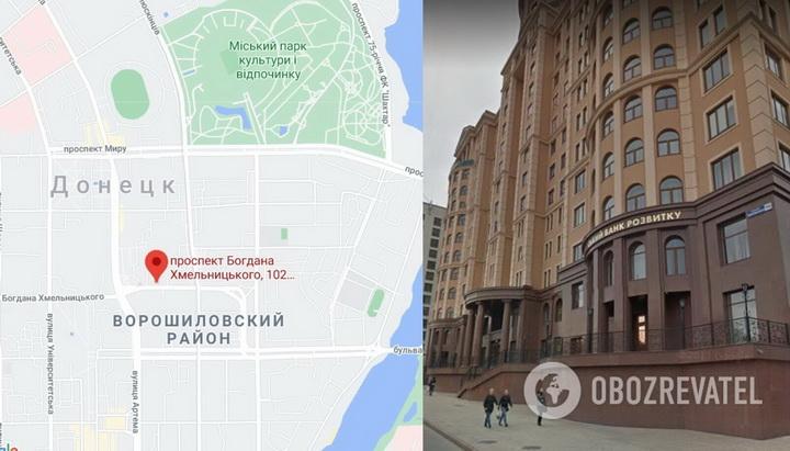 Вынесли миллионы: как совершили «ограбление века» в оккупированном Донецке