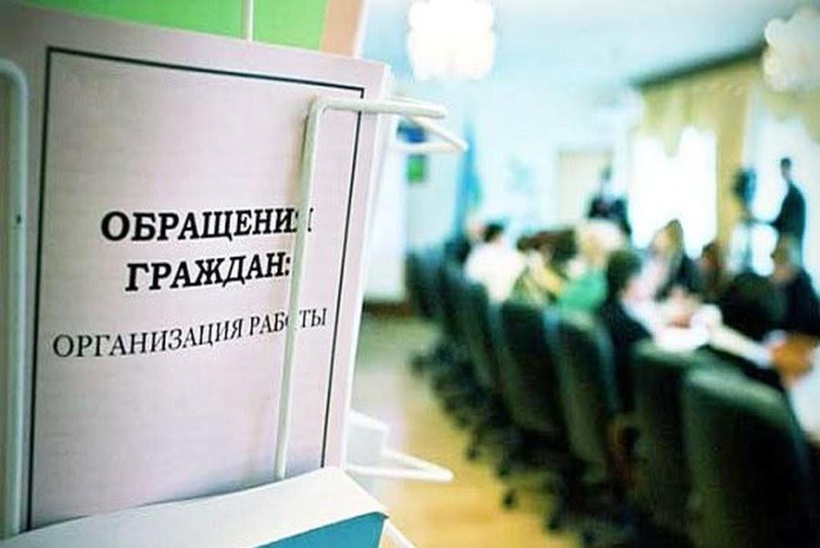 Как Харьковская областная прокуратура взаимодействует с гражданами: статистика обращений, запуск телеграм-бота