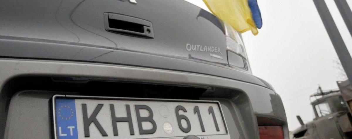 """""""Евробляхеры"""" спешно пытаются избавиться от своих автомобилей"""