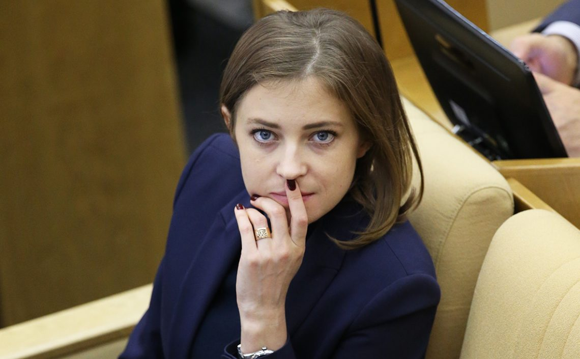 Поклонська хоче отримати посаду в Україні і сказала, ким планує працювати