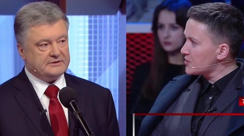 """Савченко різко висловилась на адресу Порошенка.""""Чого ця мерзота має право качати країну?"""" Здав Україну!"""