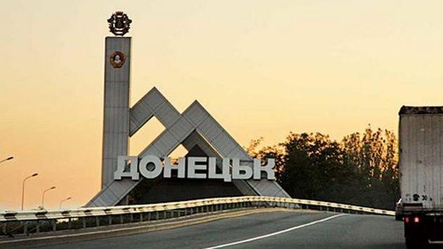 В Донецке начали минировать мосты: раскрыт план оккупантов