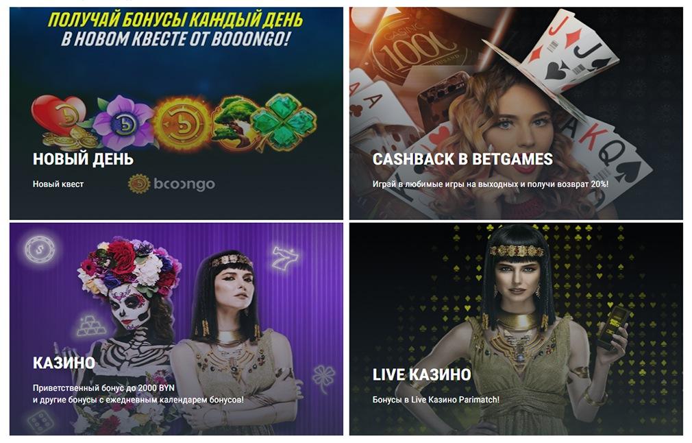 Игровые автоматы в PM casino businesslink.org.ua