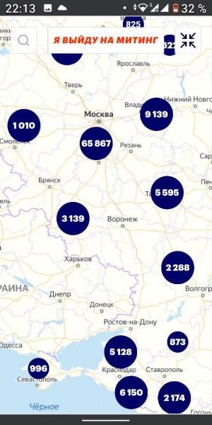 Фарш, бутерброд, хачики, падонки, набегающие украинцы. Навальный о Крыме, беларусах, украинцах