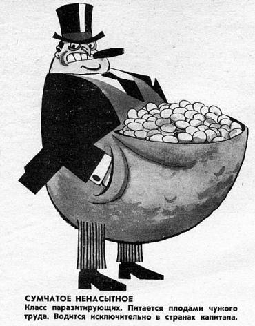 Западные экономисты: богатство не просачивается вниз