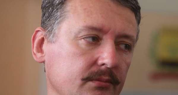 """""""Так забрехався, що сам повірив"""",- Стрєлков розлютився на Путіна через слова про Крим і Донбас"""