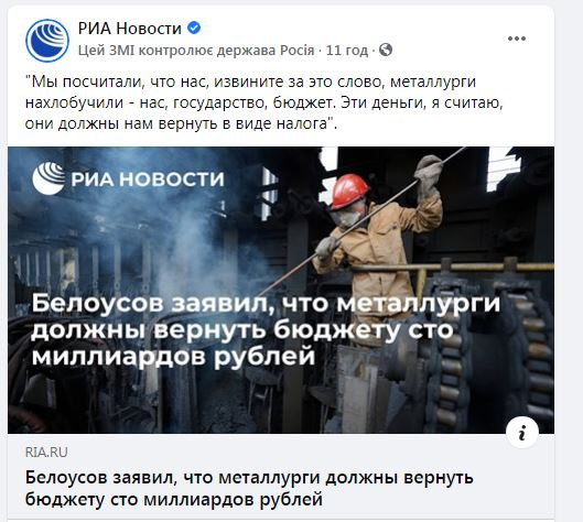 На россии наконец-то нашли источник финансовых проблем