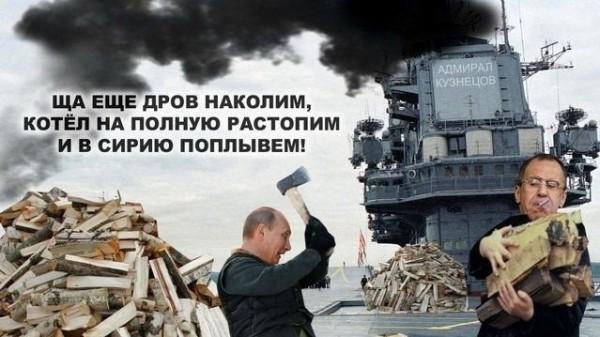 Почему заход в Черное море боевых кораблей стран НАТО очень беспокоит Москву