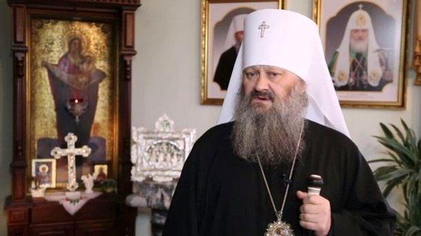 """Прокляв на смерть. """"Вмерло троє, а потім ще один"""", – похизувався """"святий отець"""" Павло. ВІДЕО"""