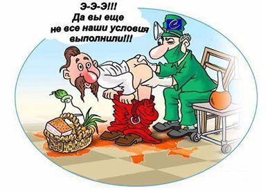 Для України зараз як ніколи актуально вивчити негативний приклад Болгарії де відбулася транснаціоналізація