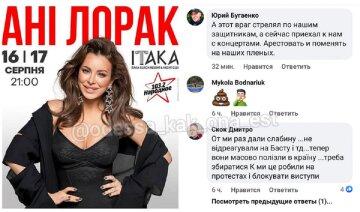 Лорак и Лобода приедут из РФ подзаработать в Одессу: жители отреагировали неоднозначно