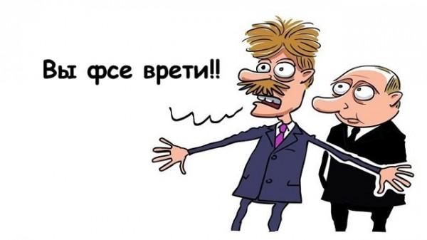 Скажите Путину , что россиян 146 миллионов , а не 500