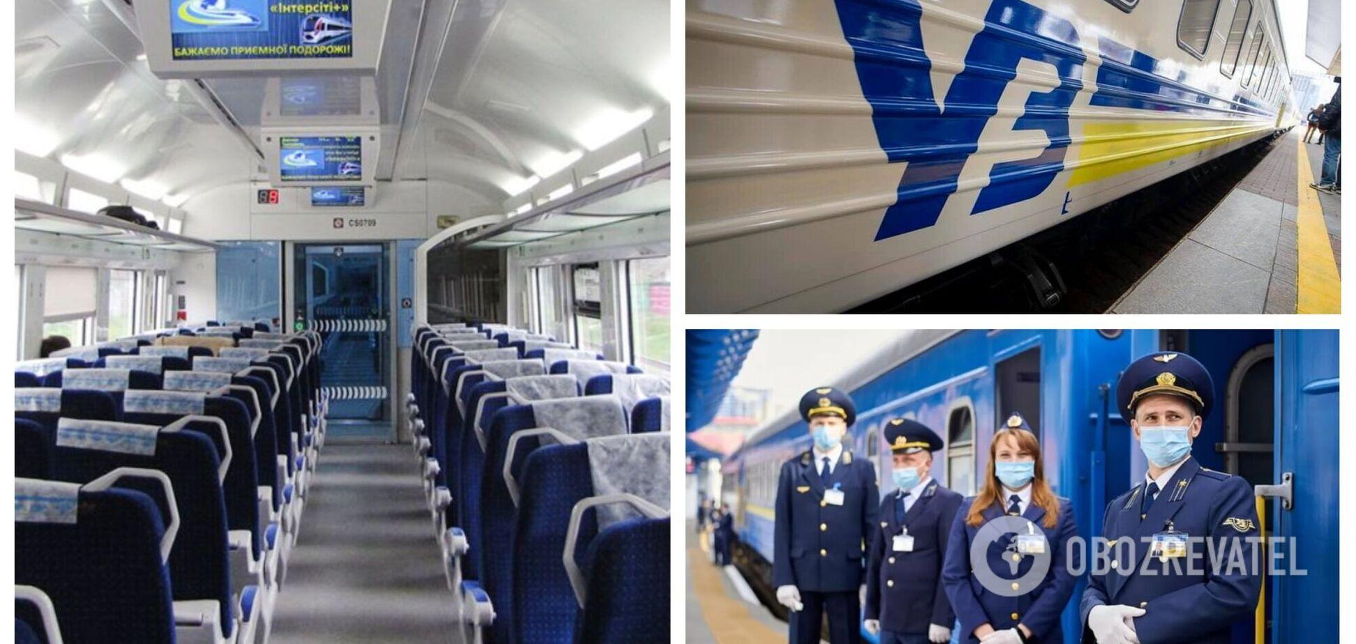"""12 безкоштовних послуг """"Укрзалізниці"""", про які не знають пасажири"""