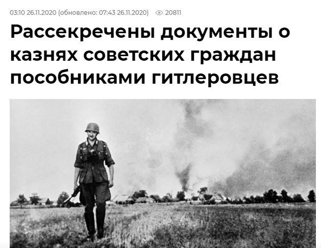 Геббельсы считают, что до русских туго доходит; или очередная победобесная истерия на России