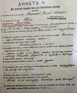 """На Росії палає: Україна назвала українця Корольова – українцем. """"Пушков отвєтіл Українє…"""","""