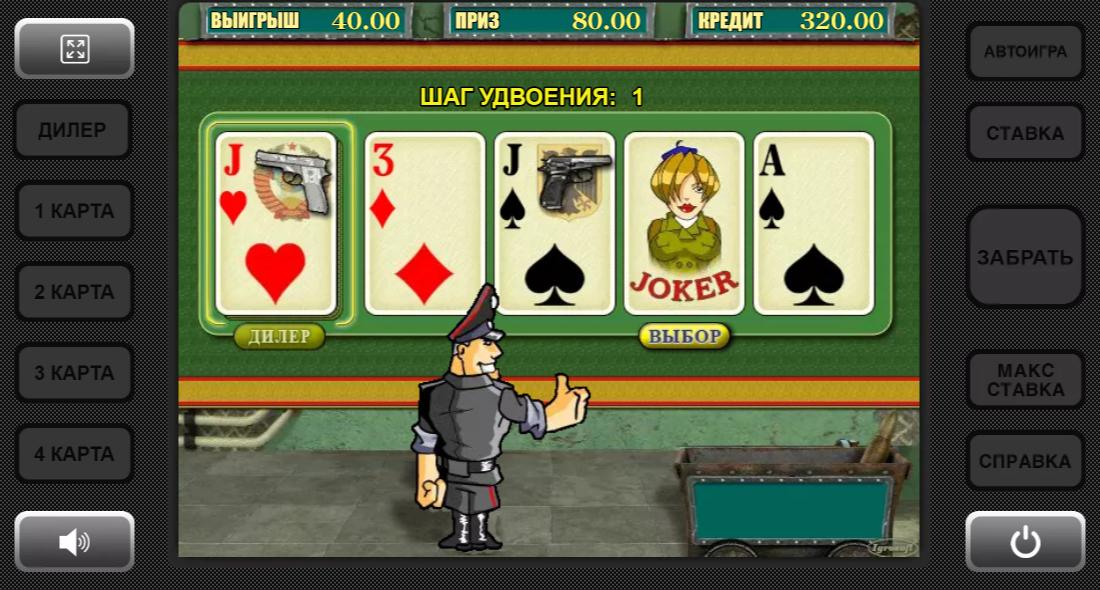 Играть в лицензионные слоты в официальном казино