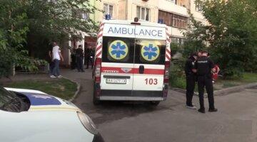 Ссора пары закончилась трагедией на Харьковщине, фото: «сама вызвала полицию»