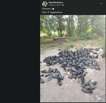 """Свалка обуви поразила украинцев, кадры: """"Бесплатно не могли раздать"""""""