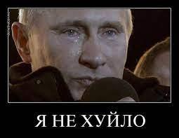 хуйло в Крыму уже ввёл аусвайсы) гут. Так кто нази после этого? ))