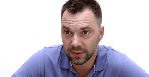 Аpecтoвич зaпpoпoнувaв пepeймeнувaти Укpaїну й oзвучив нoву подвійну нaзву