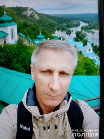 """""""Месяц не дожил до 50-летия"""": найдено тело пропавшего украинца, детали трагедии"""
