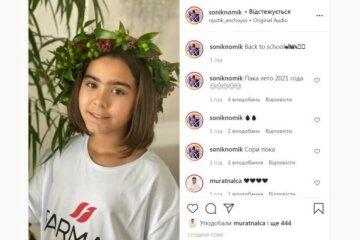 Юная дочь Ани Лорак похвасталась развлечениями, пока певицы нет дома: появилось видео