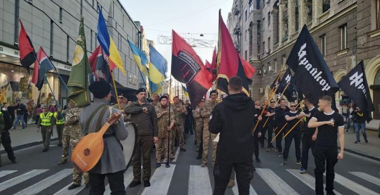 Харків, путен хуйло. І так вже 7 років.