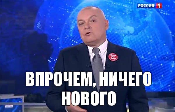Пропагандоны разразились настоящим фонтаном лжи по поводу совместных учений Украина-НАТО