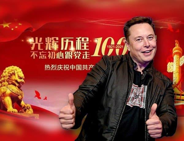 """Илон Маск – """"в душе мы все коммунисты"""""""